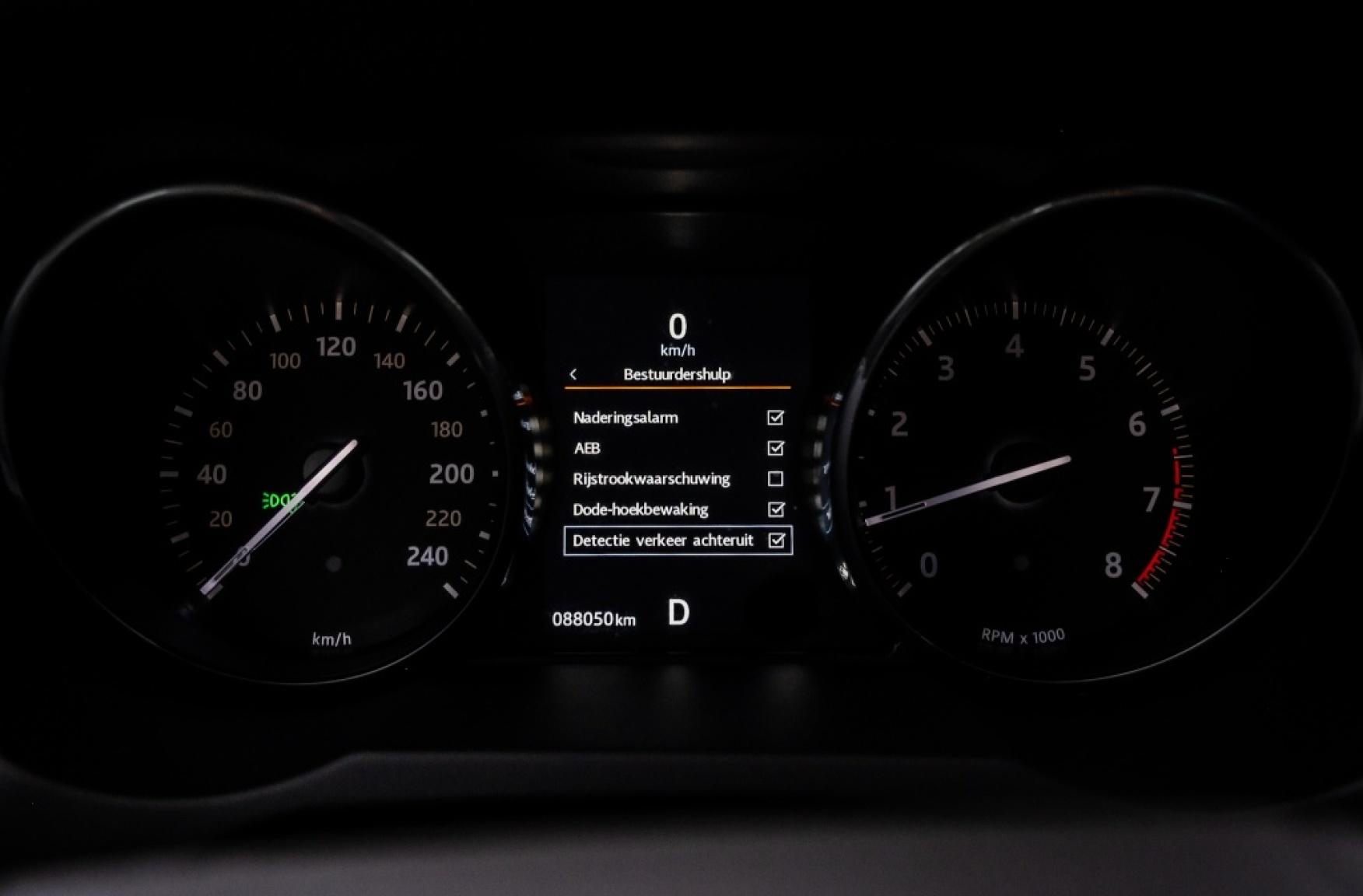 Land Rover-Range Rover Evoque-41